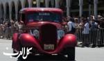 مهرجان سومرناتس للسيارات في كانبيرا