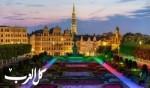 تجربة سياحية لا تُنسى في بروكسل