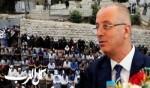 الحمد الله: القدس واللاجئون خطوط حمراء