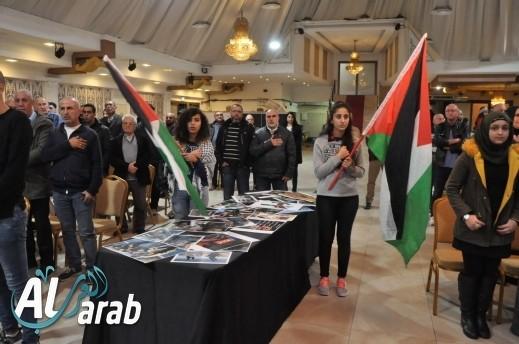 عارة: انطلاق مهرجان القدس والأسرى