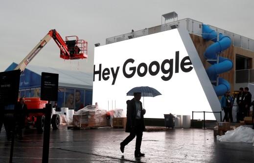قريبا.. انطلاق شاشات جوجل