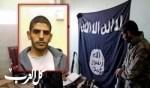 الشاباك: حسن شيخ يوسف من الطيبة متهم بتأييد داعش