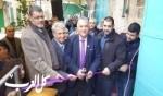 بلدية الناصرة تحتفل بافتتاح بيت المسن الجديد