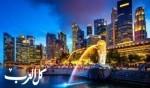 سياحة ترفيهية في سنغافورة