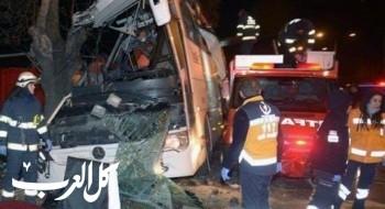 تركيا: عشرات القتلى والجرحى بحادث حافلة