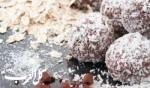 كرات الشوكولاتة بجوز الهند والشوفان..صحتين