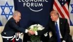 ترامب يلتقي نتنياهو في دافوس: سننقل السفارة للقدس