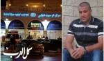 الطيرة: مصرع الشاب قصي سلطان (40 عاما) بعد تعرضه