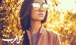 المرأة الدلو: إن احبت فأنها تحب بالمطلق