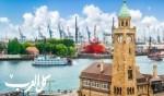 هامبورغ الألمانية.. مدينة المياه والجسور