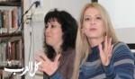 أكاديمية القاسمي تحتضن مؤتمر نساء عربيات رائدات