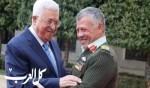 الملك الاردني يدعو المجتمع الدولي لحماية حقوق الفلسطي