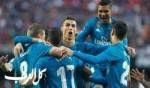 كريستيانو يغيب عن تدريبات ريال مدريد