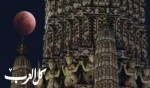 القمر العملاق في سماء بانكوك