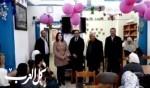 ممثّلو بنك مركنتيل يزورون بيت المسن في عكّا