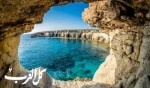 قبرص.. زوروها مع العرب