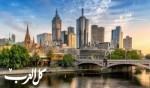 رحلة سياحة لا تُنسى في استراليا