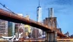 استمتع برحلتك إلى جسر بروكلين