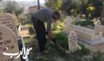 بلدية الناصرة تقوم بتنظيف المقبرة الاسلامية