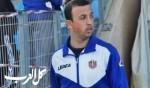 هـ.كفار سابا وب.القدس يتواجهان بربع نهائي كأس الدولة