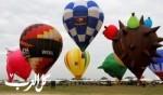 انطلاق مهرجان المناطيد في الفلبين