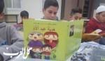 كسرى: طلاب المنارة يقرأون قصص نادر أبو تامر
