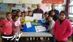 يوم الانترنت الامن في مدرسة السلام الابتدائية