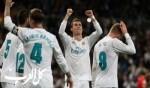 ريال مدريد يسحق سوسيداد بخماسية في الليجا