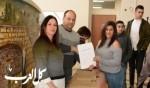 القفزة التكنولوجية عمال الناصرة تحقق نتائج متميزة