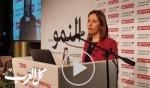جمليئيل: دمج العرب سيساهم في ازدهار البلاد