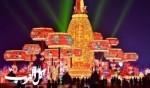 الصين: أضواء ورقصات وعروض احتفالية خاصة