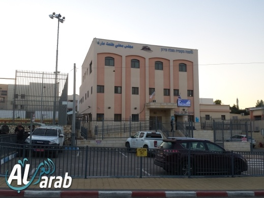 مجلس طلعة عارة: ندعو لوقف اعمال العنف