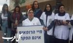 وقفة احتجاجية لطاقم أبراج الناصرة