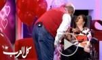 بالفيديو: جهاد وآمال.. قصة حب خيالية