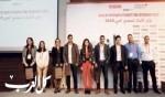 الشباب العربي الواعد في واجهة مؤتمر الاعمال للمجتمع