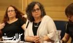 النائبة توما-سليمان تتهم إسرائيل بشراء نفط من داعش