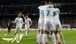 ريال مدريد ينتفض ويقلب الطاولة