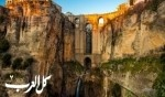 جوريم التركية.. سياحة تحت الارض