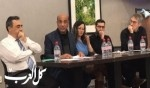 جامعة لندن تستضيف ندوة عن المواطنين الفلسطينيين