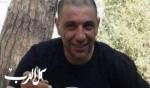 ام الفحم: وفاة الشاب محمد مصطفى ابو الجاجة
