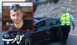 مصرع نسيم محمود سليمان (18 عامًا) من المشهد