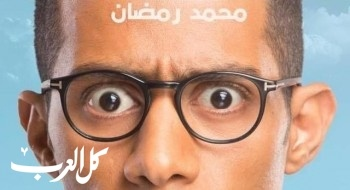 شاهدوا فيلم اخر ديك في مصر كامل