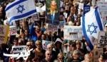 الآلاف يتظاهرون في تل أبيب مطالبين نتنياهو بالاستقالة