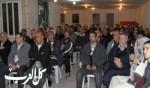 حزب الوفاء والإصلاح يقيم ندوة في الناصرة