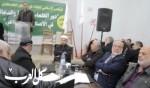 ام الفحم: المجلس الإسلامي للإفتاء يختتم مؤتمره الأول
