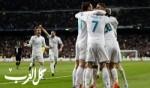 الليلة: ريال مدريد يسعى للثأر من بتيس