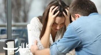 الأزمات الزوجية.. ما هي أشهرها وأكثرها انتشارًا؟