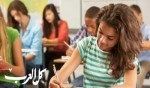 قريبا: إصدار شهادات بجروت بالعربيّة