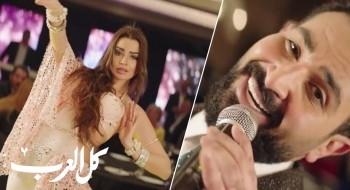 البطاقة - احمد سعد و الراقصة جوهرة