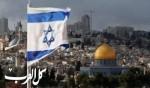 في تعديل لقانون القومية: القدس الكاملة والموحدة عاصمة اسرائيل